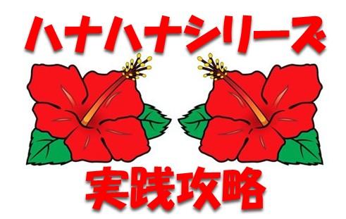 2014y11m12d_014940103