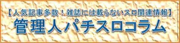 2015y03m08d_155119497