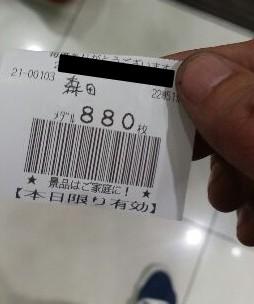 2015y04m21d_193611763