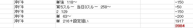 2015y05m05d_181936197
