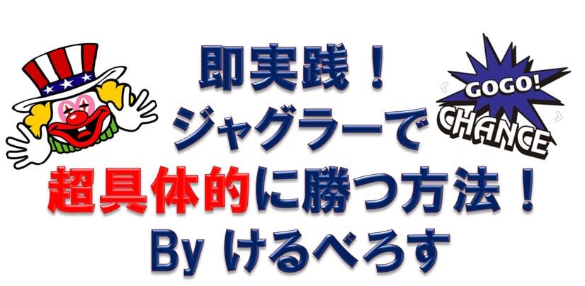 2015y07m26d_001326663