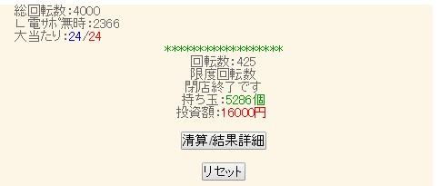 2015y08m01d_160202907