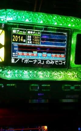 2016y05m31d_163912711